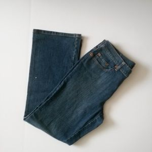 New York And Company Denim Jeans